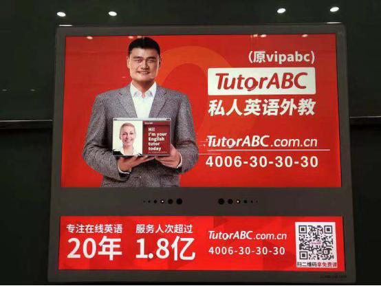 安顺电梯电视广告公司广告电视框架4.0投放
