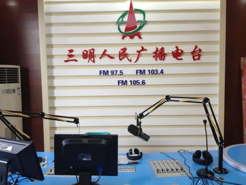 三明广播电台媒体邀约