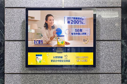 哈尔滨电梯电视广告公司广告电视框架4.0投放