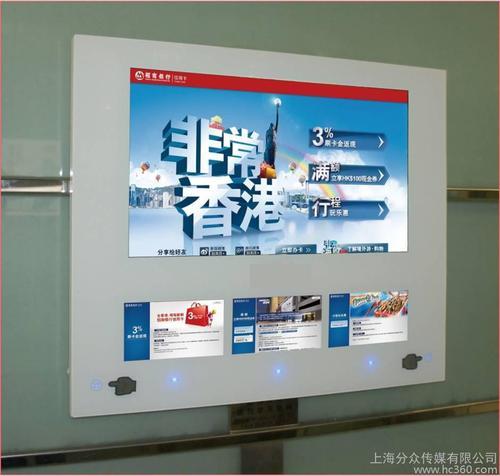 安宁电梯电视广告公司广告电视框架4.0投放