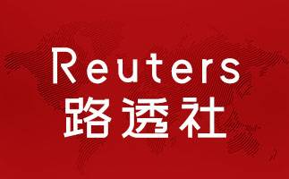 英国路透社(Reuters)  新闻发布