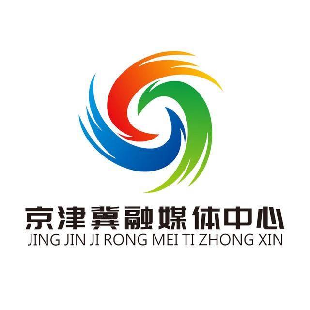 京津冀融媒体中心