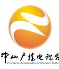中山广播电台媒体邀约