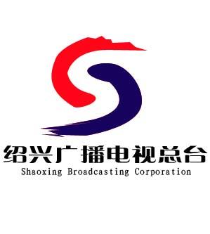 绍兴广播电台媒体邀约