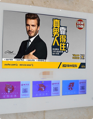 泰安电梯电视广告公司广告电视框架4.0投放