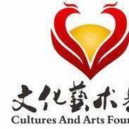 文化艺术界