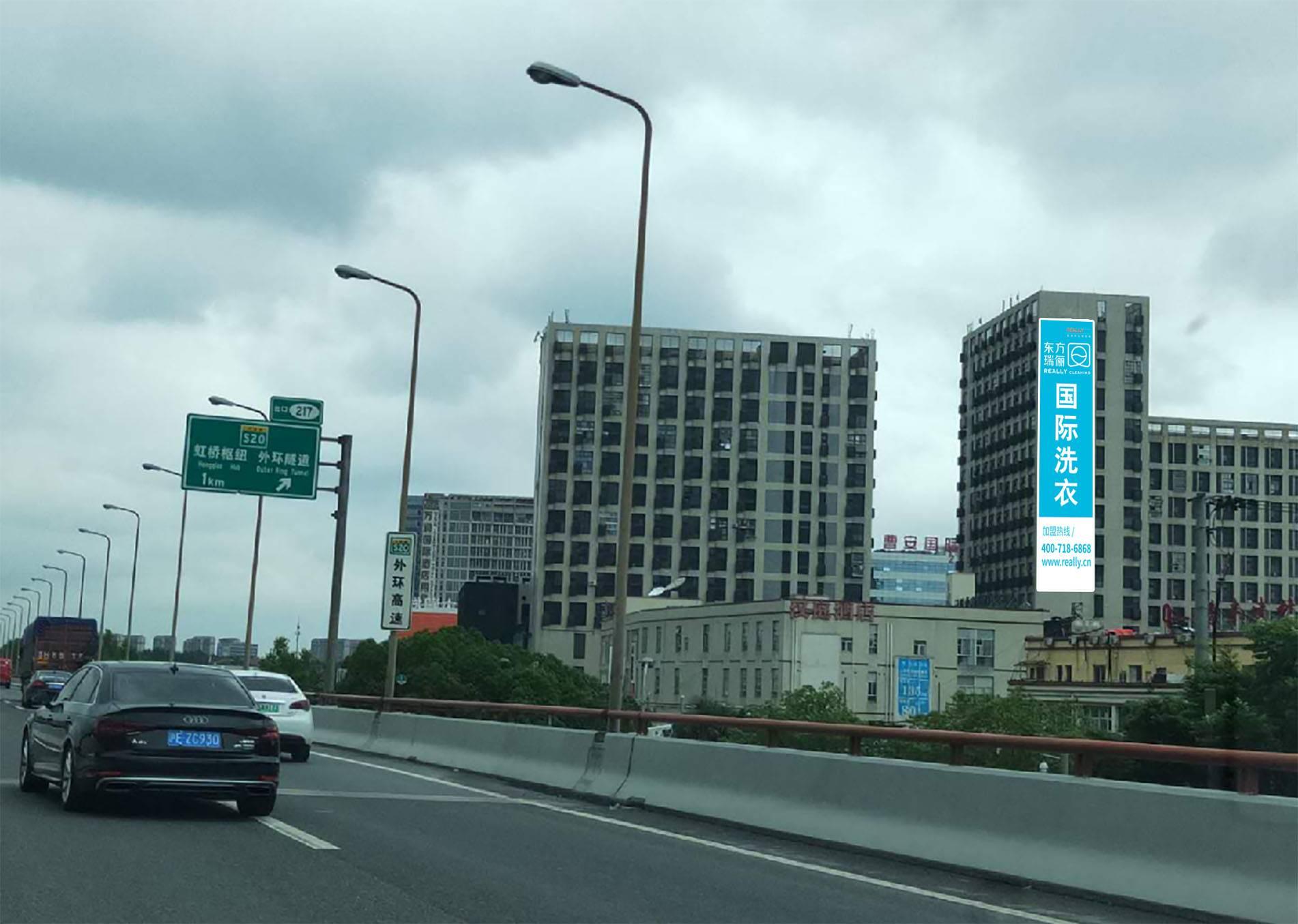 沪宁高速户外广告大牌(投放时间:一年)