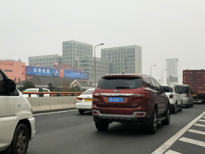 上海京沪高速户外广告大牌(投放时间:一年)