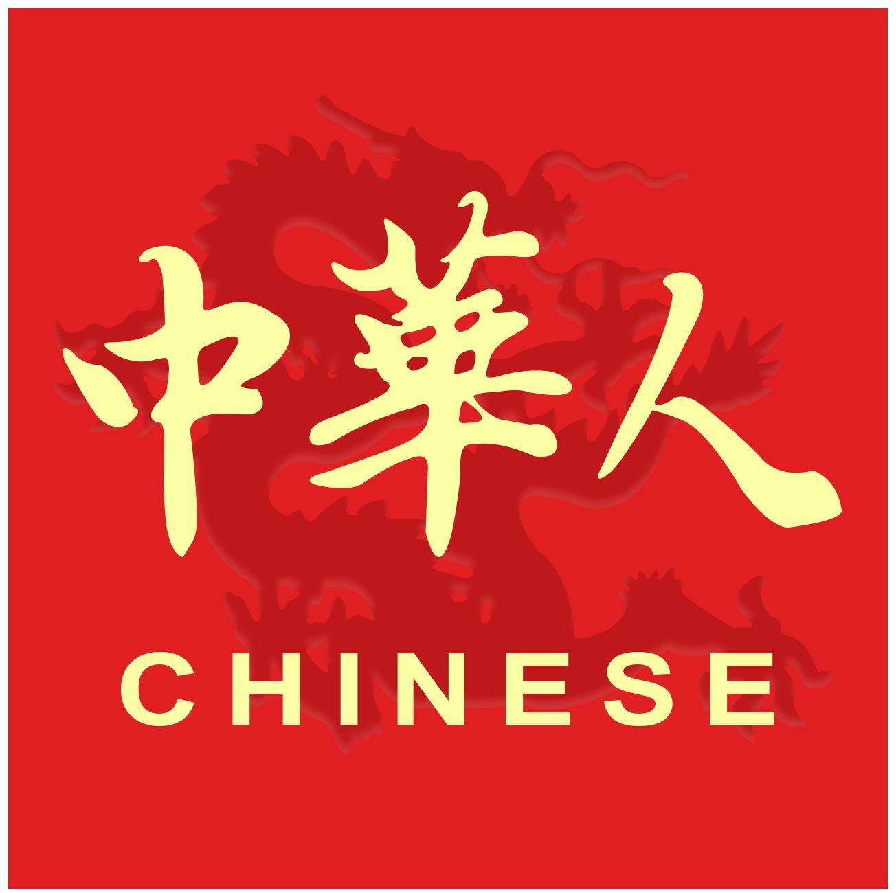 中华人APP客户端(中华文化智慧交流平台)开机屏广告(一个月)
