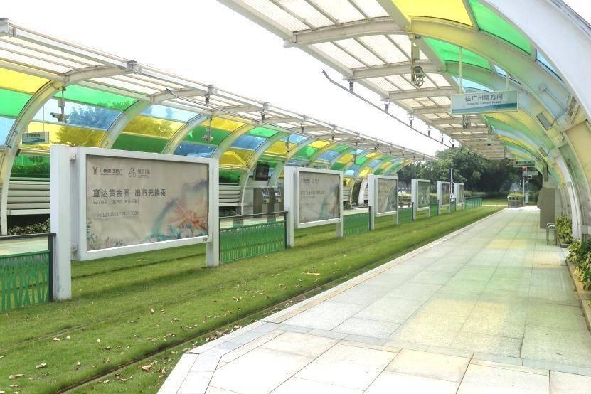 广州有轨电车- 灯箱广告(猎德大桥南站、南风站、琶洲大桥南站、琶洲塔站)