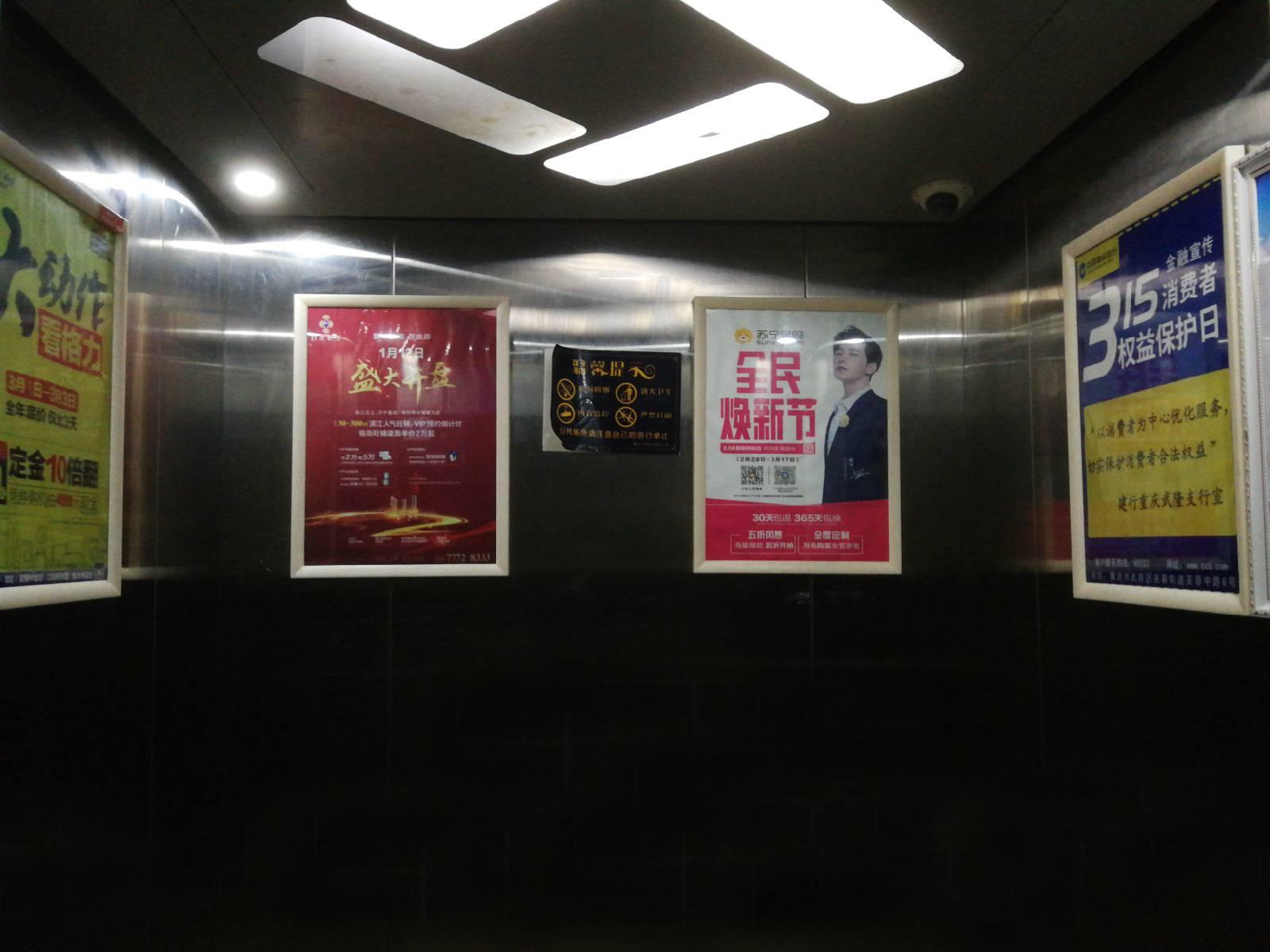重庆市武隆区电梯框架广告(100框起,按月起投)
