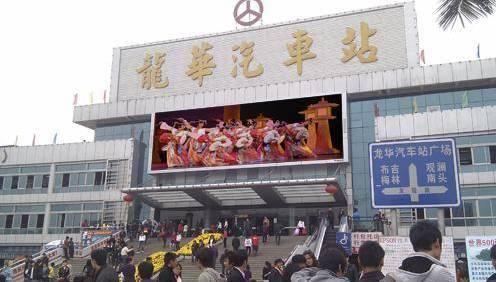 深圳龙华汽车站16个49寸落地屏(一周)