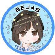 BEJ48-彭嘉敏