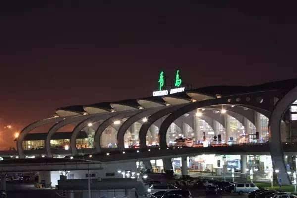 青岛机场T1出