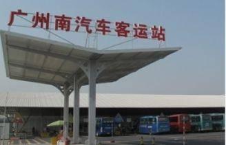 广州南站汽车客运站售票窗口LED屏(5秒  60次/天  一周)