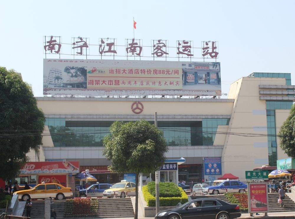 南宁江南客运站售票窗口LED屏(5秒  120次/天  一周)