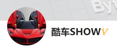 酷车SHOW