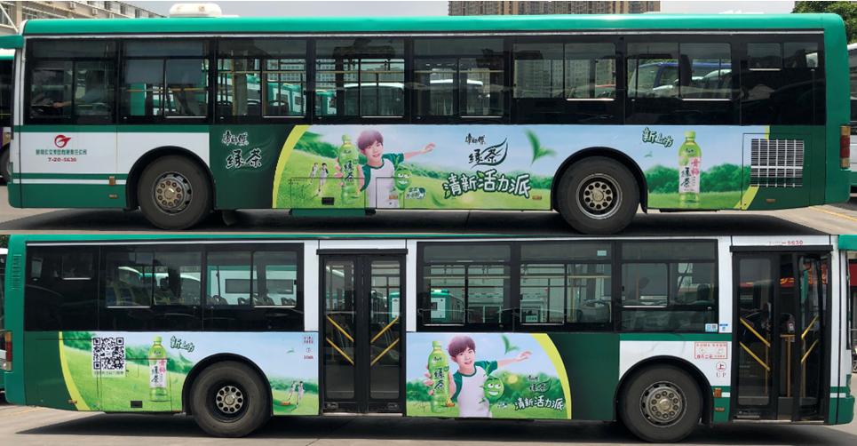 昆明市单层公交车身