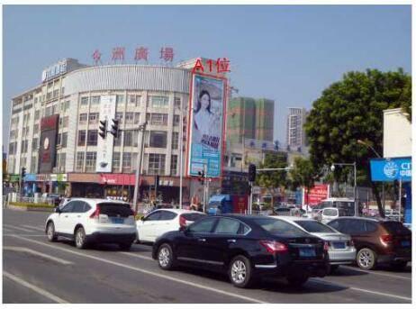 广州南沙番禺海珠区户外广告牌位发售