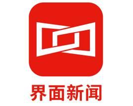 界面新闻APP图片开机广告(独占)