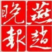 燕赵都市报