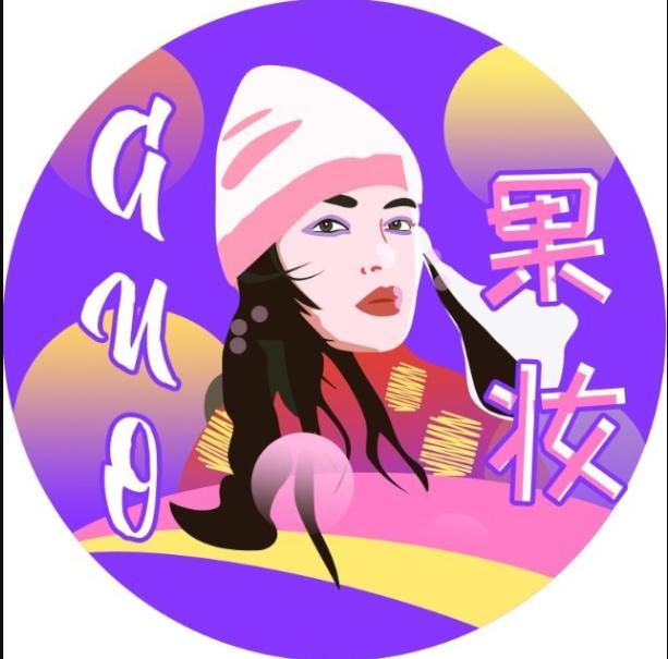 GUO果妆