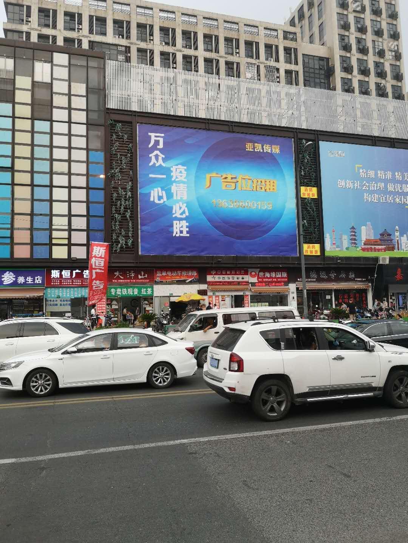 上海曹安国际商圈广告位