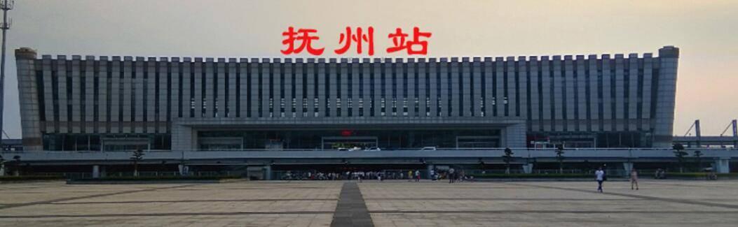 江西高铁抚州东站LED大屏候车大厅(2块)