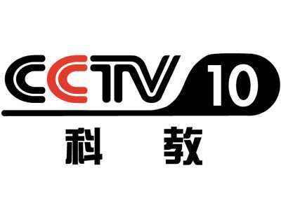 CCTV10科教《解码科技史》广告投放-周六至日07:19-08:23