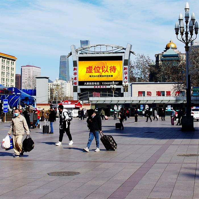 北京站LED大屏15s 360次/天