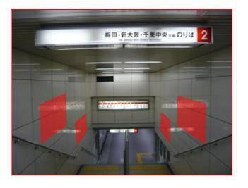 Osaka Metro御堂筋线一难波站集中广告牌