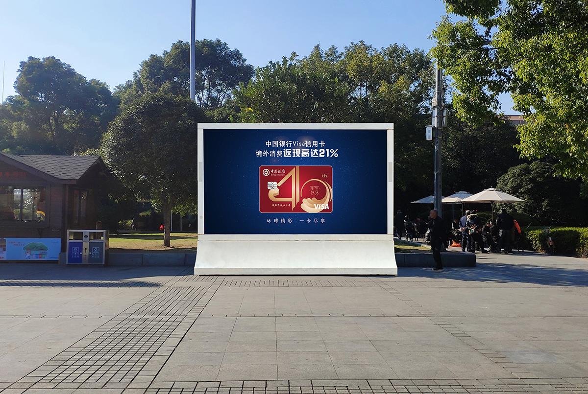 台州临海崇和门广场、灵湖广场户外LED大屏