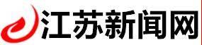 江苏新闻网