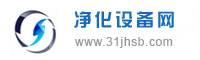 中国净化设备网