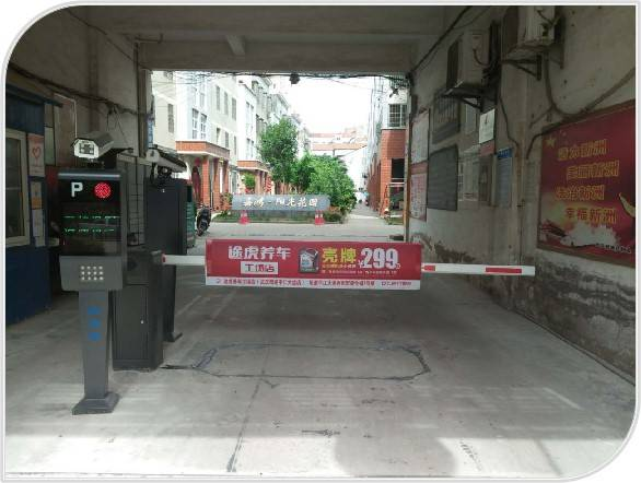 黄石市社区道闸广告
