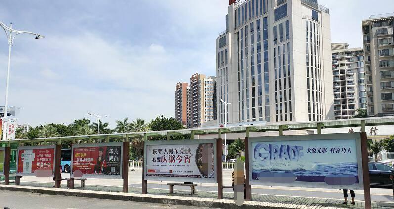 东莞市城区公交车候车亭灯箱广告