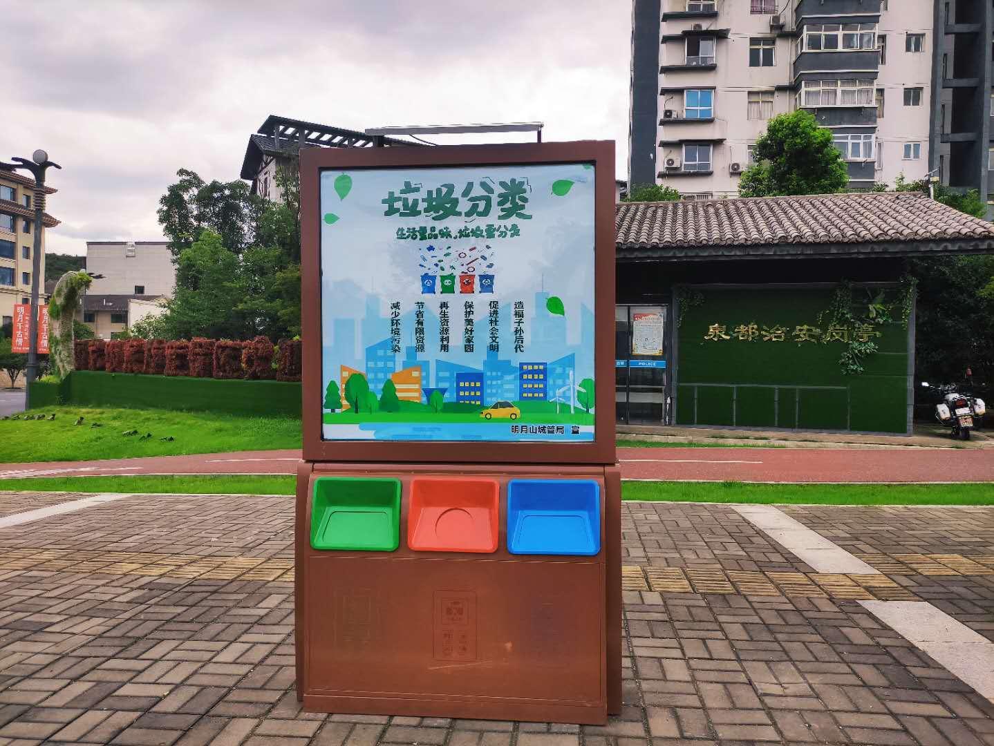 江西宜春市温汤明月山景区广告(20个起投)