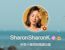 SharonSharonK