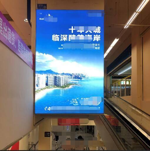 广州市华润万家商场超市大灯箱广告(一个月起投)
