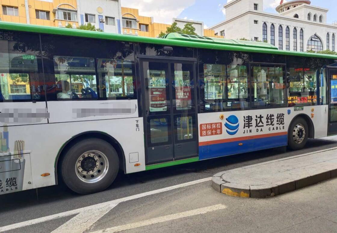户外广告_呼和浩特市A级公交车身广告(投放时间1个月)