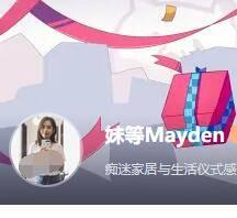 妹等Mayden