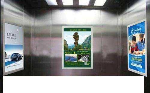 成都及郊县全覆盖电梯框架广告