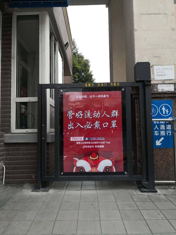 黄冈社区门禁灯箱广告_(周/面)