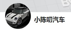 小陈叨汽车