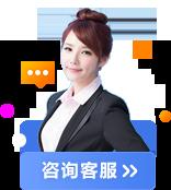 郑州鑫盛源文化传播有限公司客服