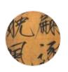 百家号营销_文化圈轶闻