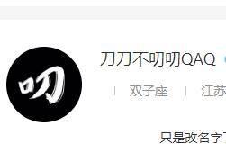 快手短视频推广_刀刀不叨叨QAQ
