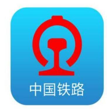 重庆市12306行程信息广告