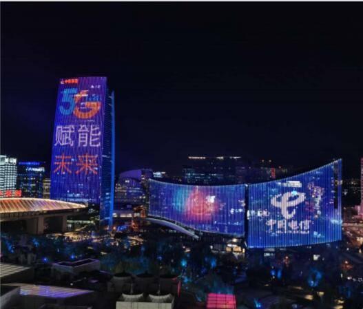 北京地标中关村灯光秀广告