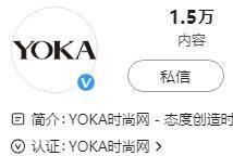 YOKA时尚精选